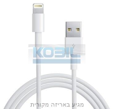 כבל מקורי לאייפון iPhone 5c באורך 1 מטר