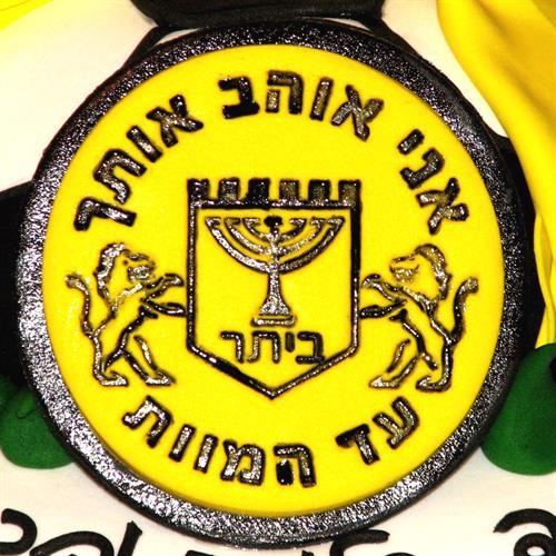 """חותמת - בית""""ר ירושלים"""