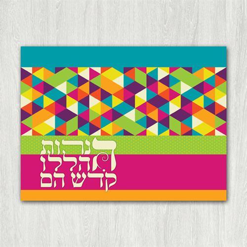 משטח לחנוכיה משולשים צבעוניים 001