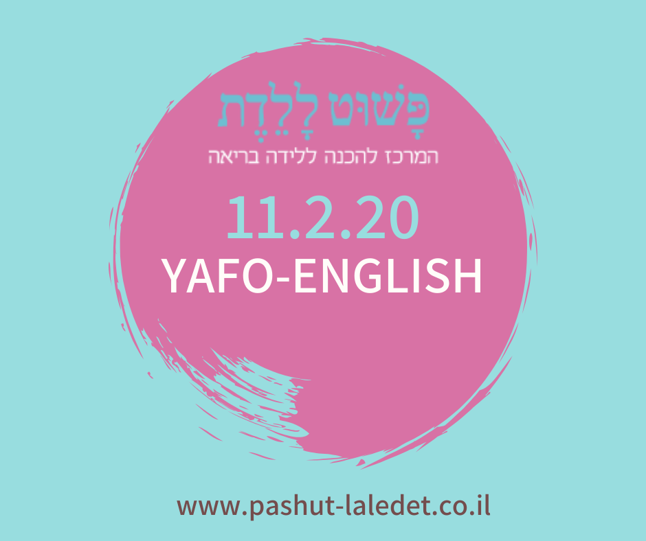 childbirth preparation course in english 11.2.20 yafo -Renana Lotem Ophir