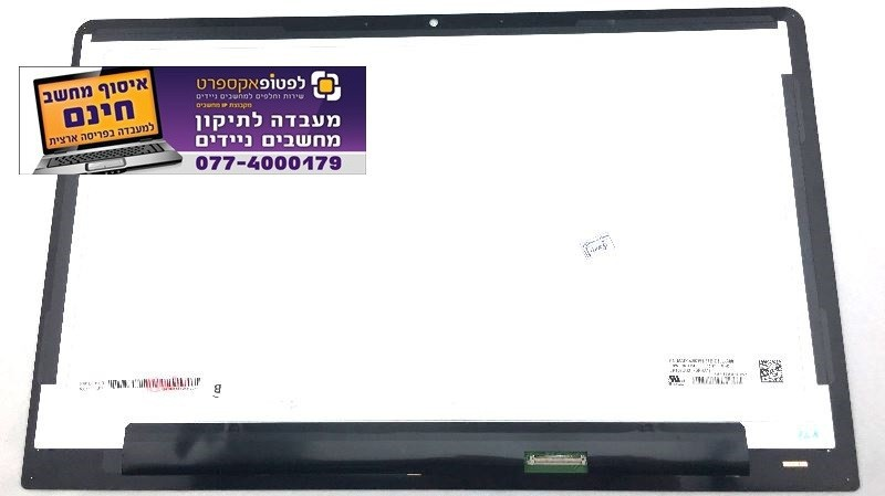 מסך מגע למחשב דל Dell Inspiron 15 7559 7537 15.6 4K UHD LCD Touch Screen Assembly
