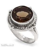 טבעת מכסף מעוצבת בשילוב סמוקי קוורץ RG6052 | תכשיטי כסף 925 | טבעות כסף
