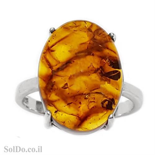 טבעת מכסף בשיבוץ ענבר צבע קוניאק RG8689 | תכשיטי כסף 925 | טבעות כסף