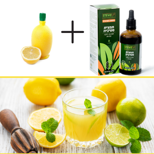 משקה בריאות גם טעים גם בריא