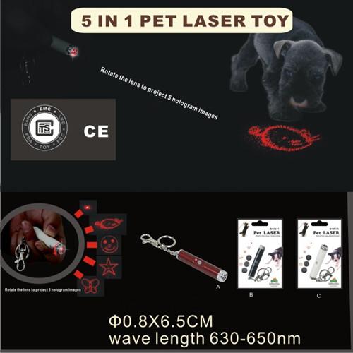 צעצוע לייזר לכלב ולחתול