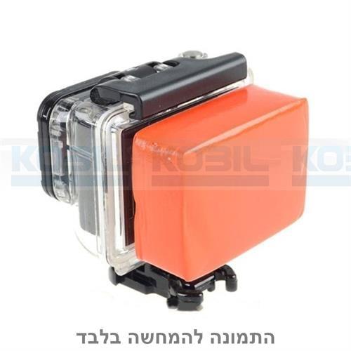 ספוג מצוף למצלמת גו פרו בצבע אדום