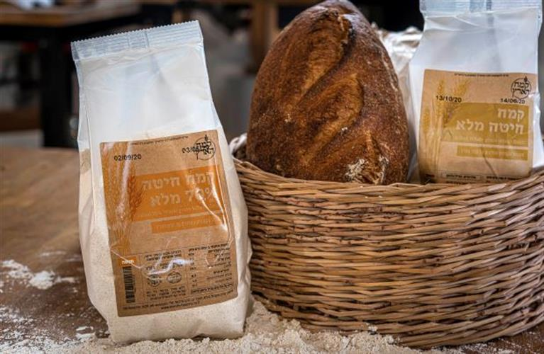 קמח חיטה 70% - מארז 1 ק''ג