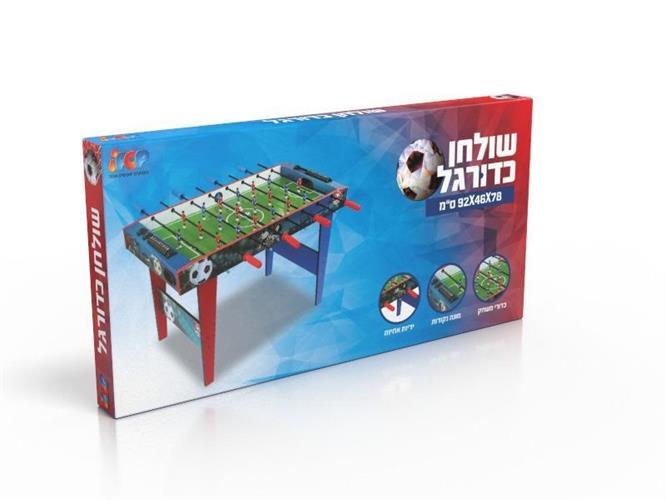 שולחן כדורגל  מפואר עומד עם רגליים