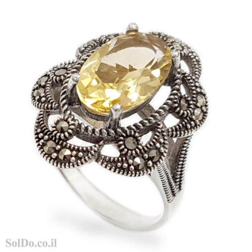 טבעת מכסף משובצת אבני סיטרין ומרקזטים RG1706 | תכשיטי כסף 925 | טבעות כסף