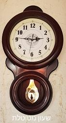 שעון קיר מטוטלת QUARTZ