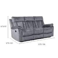 3 מושבים בד אפורR1013A-31