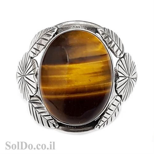 טבעת כסף מעוצבת משובצת אבן עין הנמר RG5997