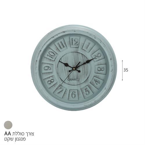 שעון קיר קוטר 35 סמ