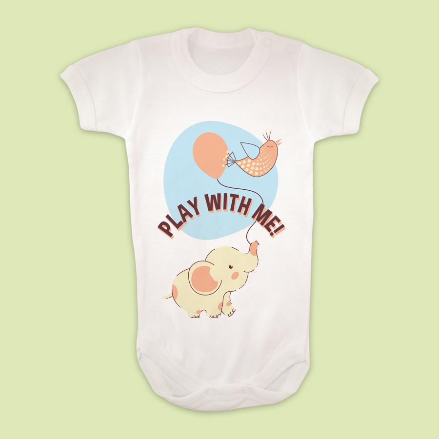 בגד גוף לתינוק Play With Me