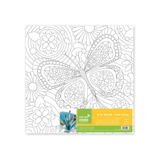 קנבס מאוייר - פרפר בשדה פרחים