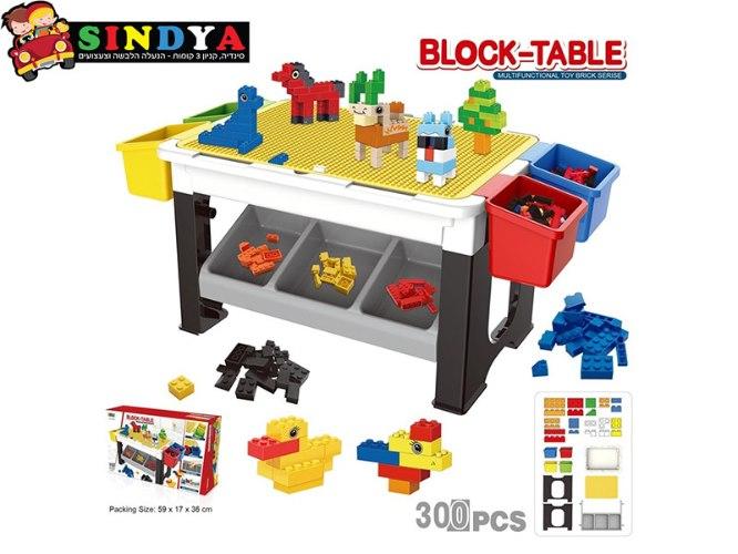 שולחן קוביות לגו ו- 300 חלקים