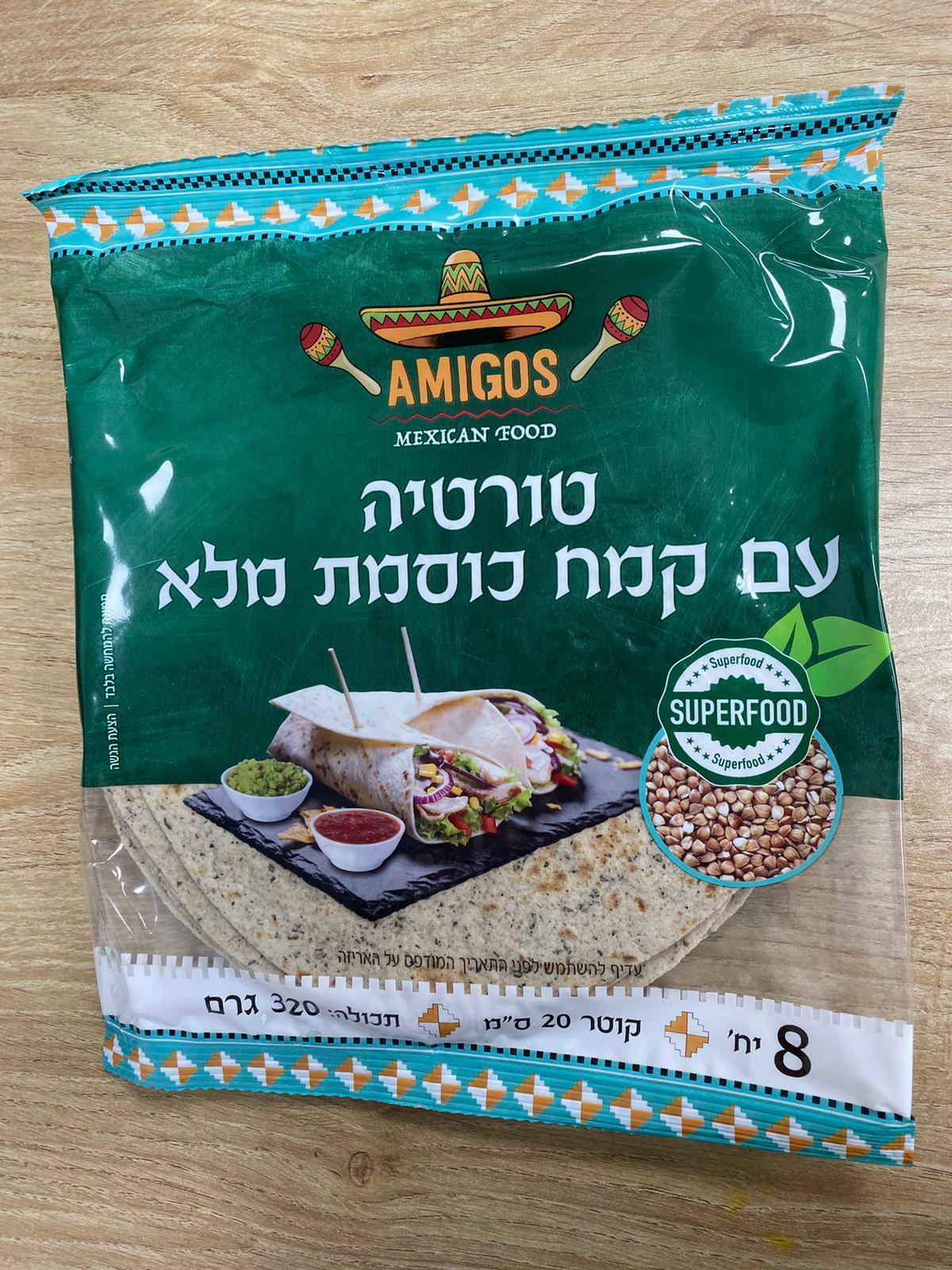 טורטיה עם קמח כוסמת מלא