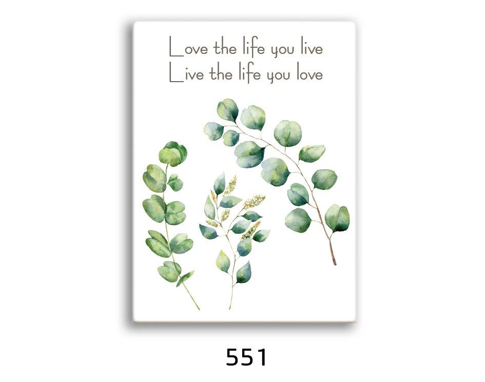 תמונת השראה עלים לאהוב את החיים דגם 551