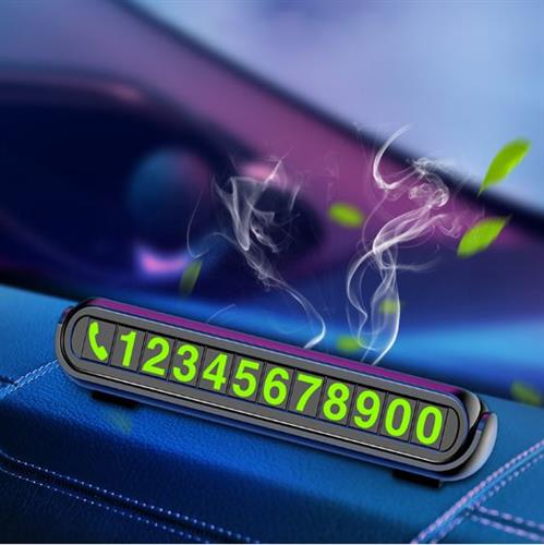 2 ב-1 צג דיגיטלי+מפיץ ריח לרכב