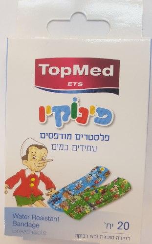 פלסטרים צבעוניים לילדים פינוקיו TOPMED