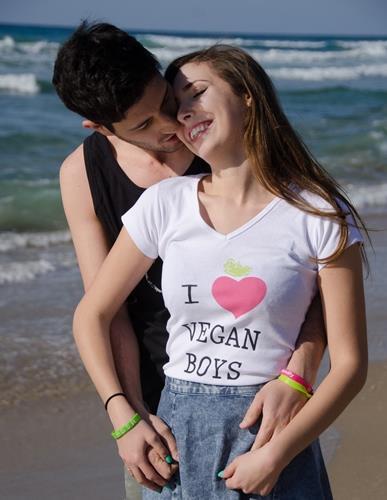 חולצת נשים לבנה- I LOVE VEGAN BOYS
