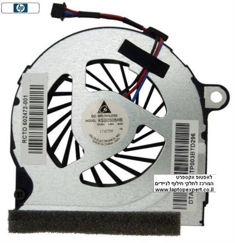 מאוורר למחשב נייד Hp Probook 4320S , 4321S , 4326S , 4420S , 4421S , 4426S Laptop Fan 602472-001 , KSB0505HB