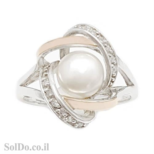 טבעת כסף מצופה זהב 9K משובצת פנינה לבנה  RG8632 | תכשיטי כסף | טבעות כסף