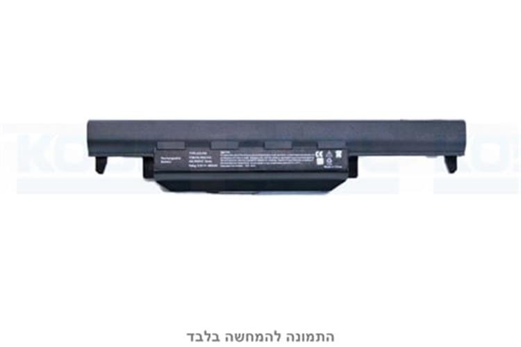 סוללה חליפית למחשב נייד Asus A32-K55