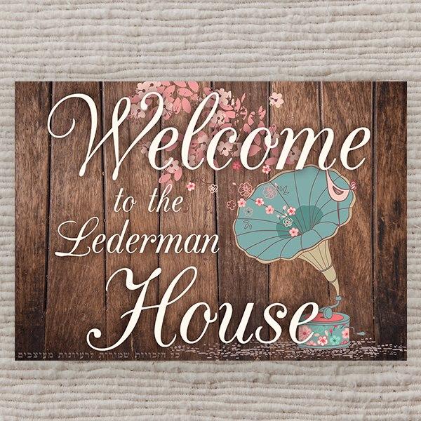שלט כניסה לבית בעיצוב אישי - Welcome
