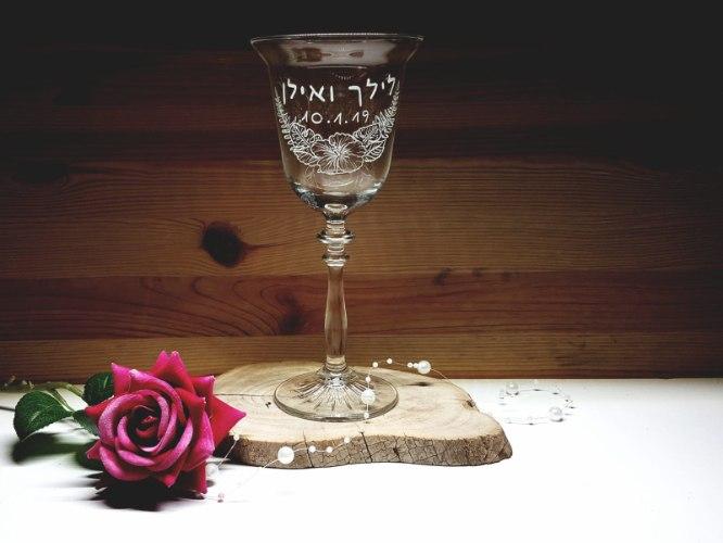 כוסות יין בסגנון וינטאג' |כוס יין לחופה | כוסות יין מעוצבות לחתונה