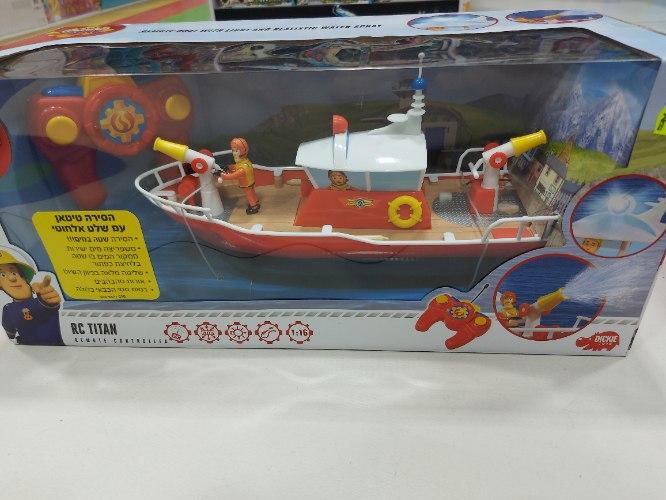 סירה של סמי הכבאי