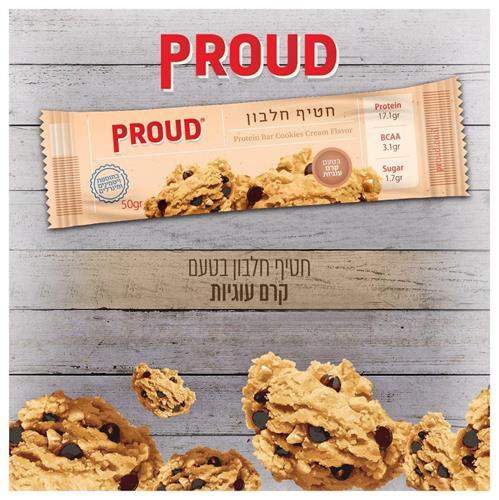 חטיף חלבון PROUD בטעם קרם עוגיות