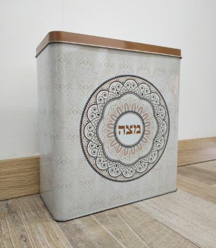 קופסא למצות - מנדלה שמנת