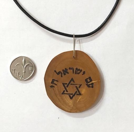 תליון מגן דוד עם ישראל לחי עץ זית P267