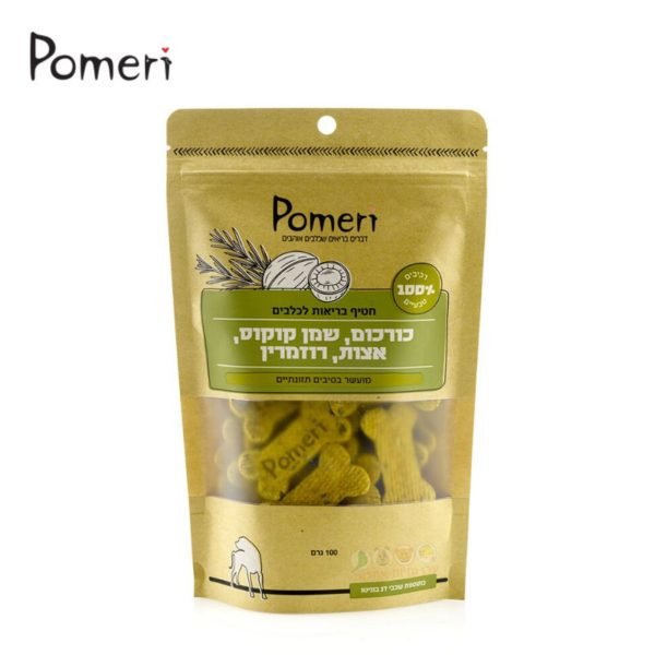 pomeri - חטיף בריאות לכלבים 100% טבעי, כורכום, שמן קוקוס, אצות, רוזמרין, 100 גרם