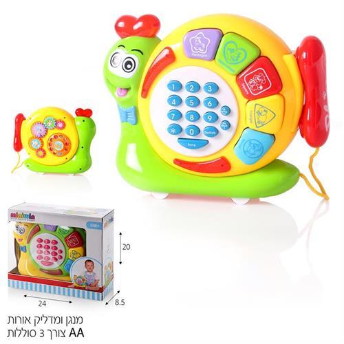 טלפון לחצנים חילזון