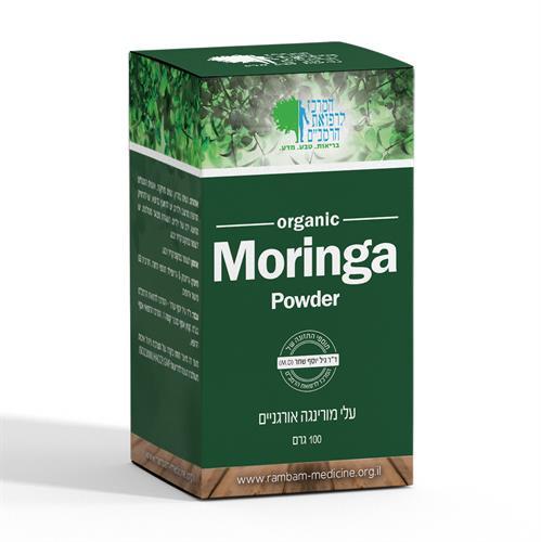 אבקת עלי מורינגה אורגניים - 100 גרם