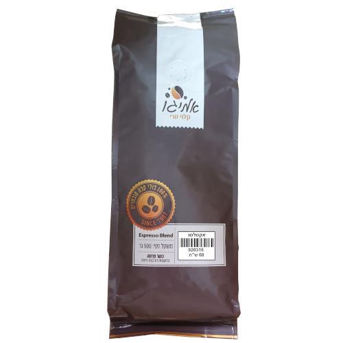 קפה אמיגו אקסלסו בקליה עמוקה - Dark - חצי קילו
