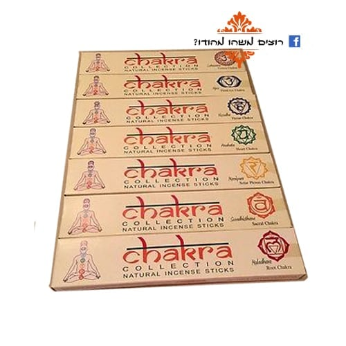 קטורת צ'אקרה Chakra collection inscence