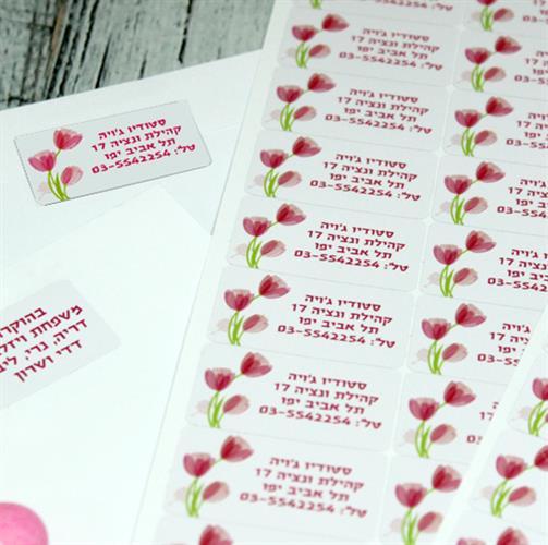 מדבקות כתובת עם פרחים ופרפרים
