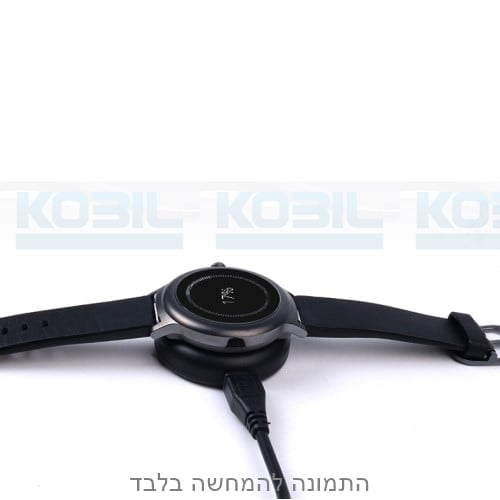 מטען לשעון חכם LG Watch Style W270