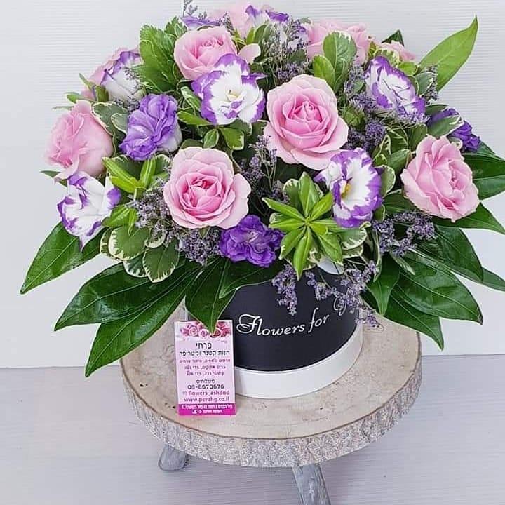 סידור פרחים בקופסא מקט 130