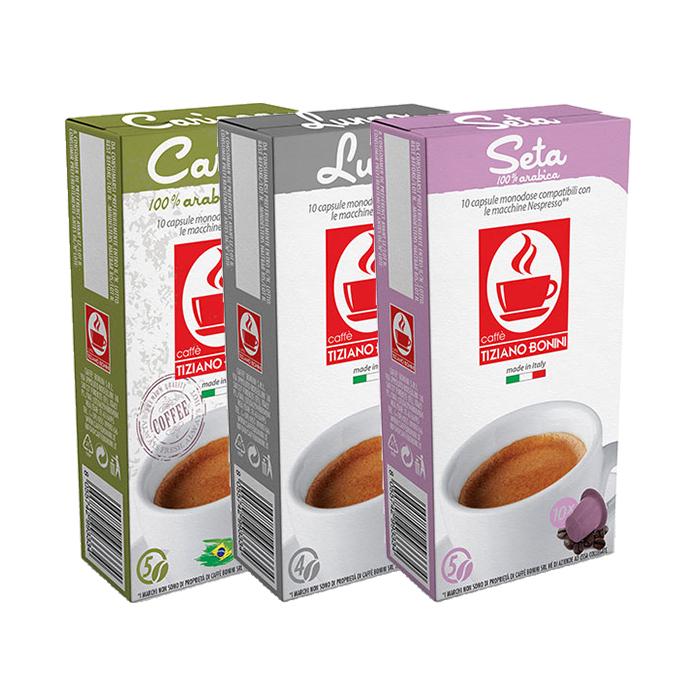 מארז 90 קפסולות קפה בוניני תואם נספרסו - 100% ערביקה