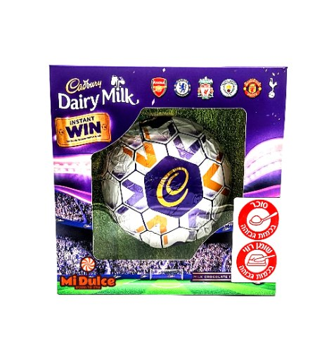 Cadbury כדורגל שוקולד ענק!
