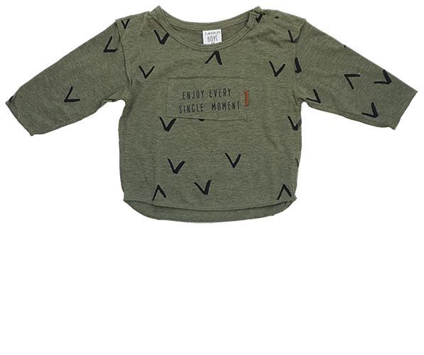 חולצת טריקו V
