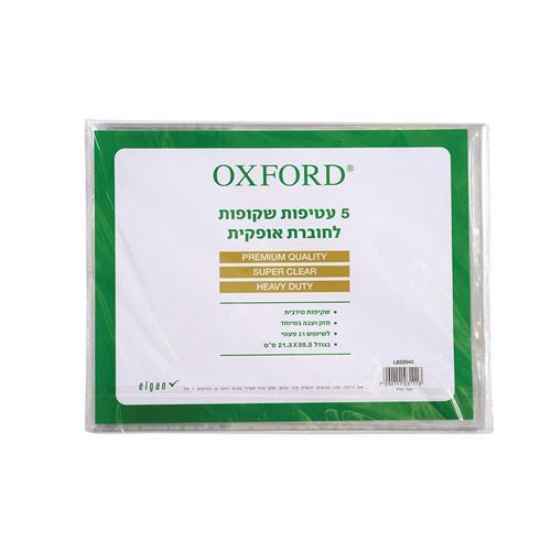 """""""אוקספורד עטיפה  אופקית   עבה  5XPVC"""""""