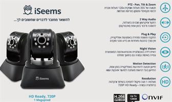 מצלמת אבטחה iSeems 720P - HD PTZ וכרטיס זיכרון 32GB מתנה