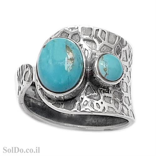 טבעת מכסף משובצת אבני טורקיז  RG6095 | תכשיטי כסף 925 | טבעות כסף