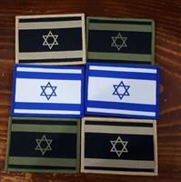 פאץ' דגל ישראל – ירוק זית שחור למדים כובעים חולצות ותיקים