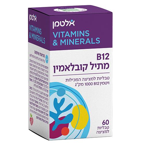 ויטמין B-12 מתיל קובלמין, 60 טבליות למציצה, 1000 מקג, אלטמן